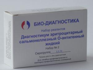 Диагностикум Сальмонеллезный О-1,2,12