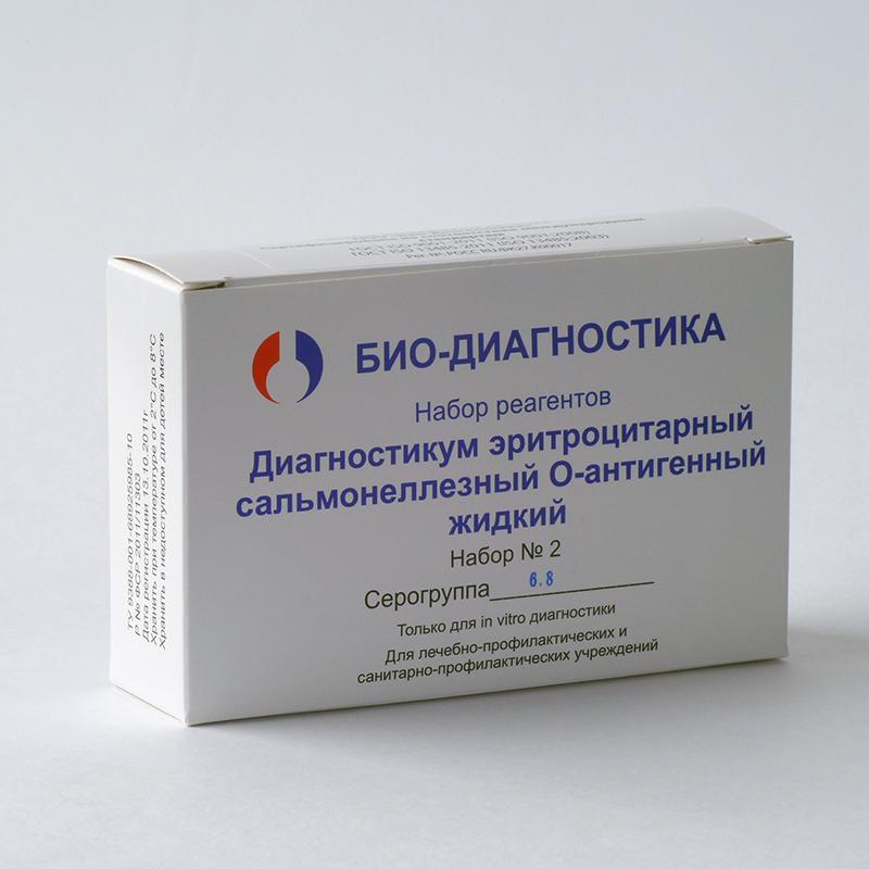 Диагностикум сальмонеллезный О-6,8