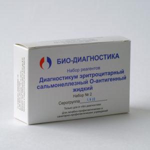 Диагностикум сальмонеллезный О-1,9,12