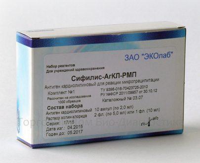 Сифилис-АгКЛ-РМП